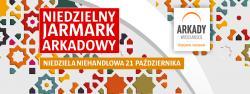 Arkady Wrocławskie zapraszają wniedzielę niehandlową
