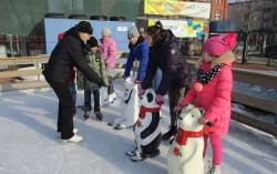 Miasto przygotowało atrakcyjną ofertę na zimowe półkolonie